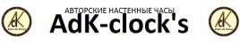 ADK-CLOCKS.COM